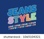 vector jeans style alphabet set.... | Shutterstock .eps vector #1065104321