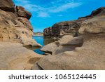 sam pan bok is call the  canyon ... | Shutterstock . vector #1065124445