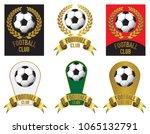 football design logo collection  | Shutterstock .eps vector #1065132791