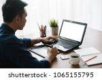 closeup view of banking finance ... | Shutterstock . vector #1065155795