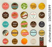 premium and high quality retro... | Shutterstock .eps vector #106515899