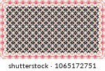 colorful raster pattern for... | Shutterstock . vector #1065172751