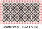colorful raster pattern for... | Shutterstock . vector #1065172751