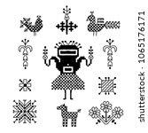 ornament of russian folk...   Shutterstock .eps vector #1065176171
