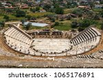 ruins of the ancient greek city ... | Shutterstock . vector #1065176891