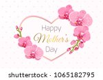 happy mothers day greeting card ... | Shutterstock .eps vector #1065182795