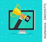 online award goal achievement... | Shutterstock .eps vector #1065191771