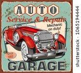 vintage auto service poster... | Shutterstock .eps vector #1065194444