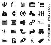 flat vector icon set   book... | Shutterstock .eps vector #1065218777