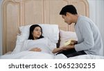 the young husband used a wet... | Shutterstock . vector #1065230255