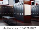 modern locker room interior... | Shutterstock . vector #1065237329