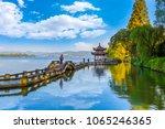 beautiful architectural...   Shutterstock . vector #1065246365