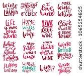 wine hand written lettering... | Shutterstock .eps vector #1065254825