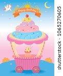 illustration vector of cute...   Shutterstock .eps vector #1065270605