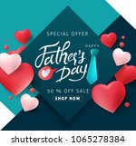 happy father s day calligraphy... | Shutterstock .eps vector #1065278384