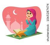 muslim girl praying for allah... | Shutterstock .eps vector #1065287474