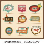 The new retro speech bubbles/signs collection. Vector Illustration. | Shutterstock vector #106529699