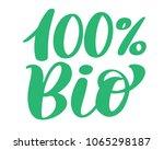 100 bio  logo design  hand... | Shutterstock . vector #1065298187