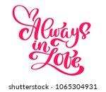 always in love.  hand drawn... | Shutterstock . vector #1065304931