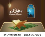 holy quran in worship room...   Shutterstock .eps vector #1065307091