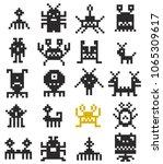 pixel space monsters vector... | Shutterstock .eps vector #1065309617