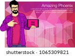 handsome man with tablet pc in... | Shutterstock .eps vector #1065309821