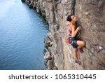 The Girl Climbs A Climbing...
