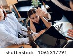 cute girl closes ears when... | Shutterstock . vector #1065317291