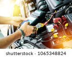 engineer holding handheld... | Shutterstock . vector #1065348824