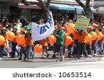 purim 2008 in netanya | Shutterstock . vector #10653514
