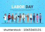 labor day poster with people of ... | Shutterstock .eps vector #1065360131