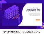 isometric crypto mining farm... | Shutterstock .eps vector #1065362147