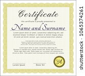 yellow certificate or diploma... | Shutterstock .eps vector #1065374261