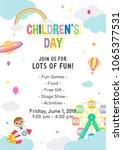 children's day poster... | Shutterstock .eps vector #1065377531
