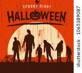 halloween poster  silhouette of ... | Shutterstock .eps vector #1065389087