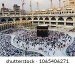 masjidil haram  mecca november... | Shutterstock . vector #1065406271