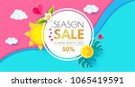 summer sale layout design... | Shutterstock .eps vector #1065419591