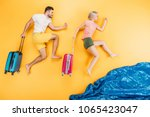 happy young barefoot couple... | Shutterstock . vector #1065423047