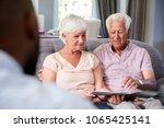 happy senior couple taking... | Shutterstock . vector #1065425141