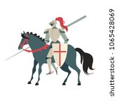 armoured medieval knight riding ... | Shutterstock .eps vector #1065428069