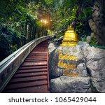 golden stupa statue in the... | Shutterstock . vector #1065429044