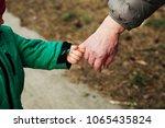 grandmother holding grandchild... | Shutterstock . vector #1065435824