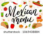 mexican card with bright... | Shutterstock .eps vector #1065438884