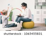 excited boy and young teacher... | Shutterstock . vector #1065455831