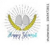 vector llustration for jewish... | Shutterstock .eps vector #1065472811