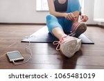 fitness sport woman in fashion... | Shutterstock . vector #1065481019