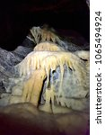 the buchan caves are a group of ... | Shutterstock . vector #1065494924