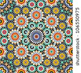 morocco seamless pattern.... | Shutterstock .eps vector #106550975