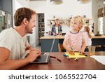 family kitchen  dad and son... | Shutterstock . vector #1065522704