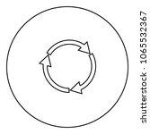 three circle arrows black icon...